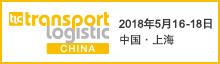 亚洲物流双年展